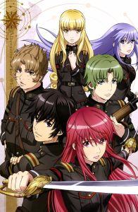 Nejimaki Seirei Senki Tenkyou no Alderamin MEGA MediaFire Zippyshare Openload Poster