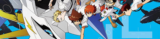 Digimon Adventure tri. 6Bokura no Mirai (Nuestro Futuro) Banner