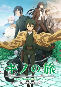 Kino-no-Tabi-the beautiful world poster