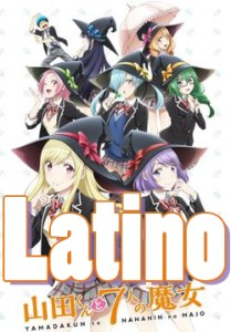 yamada kun to 7 nin no majo latino mega mediafire poster