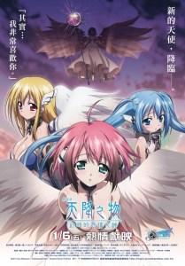 Sora no Otoshimono Tokei Jikake no Angeloid MEGA MediaFire Openload Zippyshare Poster