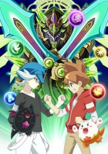puzzle-dragons-cross mega mediafire poster