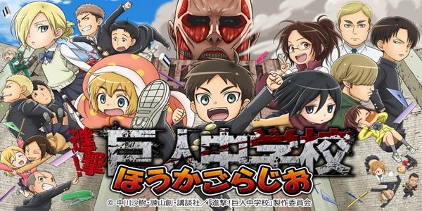 shingeki no kyojin chuugakkou mega mediafire openload zippyshare portada