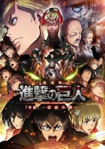shingeki no kyojin movie 2 jiyuu no tsubasa