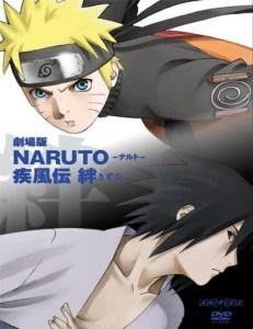 Naruto Shippuden Película 2 Lazos Poster