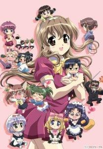 nogizaka-haruka-no-himitsu-purezza mega openload zippyshare poster