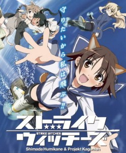 strike witches mega mediafire openload zippyshare poster