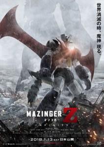 Mazinger Z Infinity Español Movie Pelicula MEGA MediaFire Openload Poster