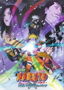 Naruto la Película ¡El Rescate de la Princesa de la Nieve! Naruto Pelicula 1