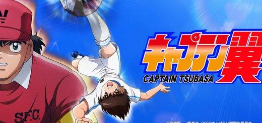 Captain Tsubasa 2018 MEGA MediaFire Openload Zippyshare Portada