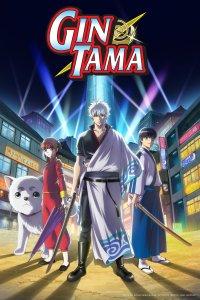 Gintama 2017 MEGA MediaFire Openload Zippyshare Poster