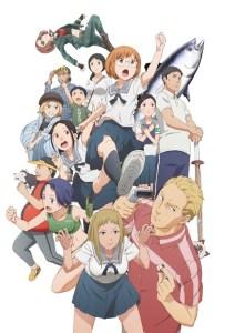 Chio-chan no Tsuugakuro MEGA MediaFire Openload Google Drive Poster