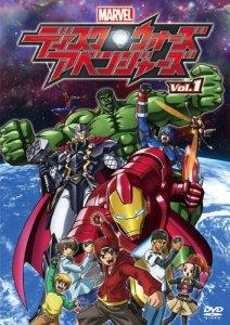 Marvel Disk Wars The Avengers MEGA Poster