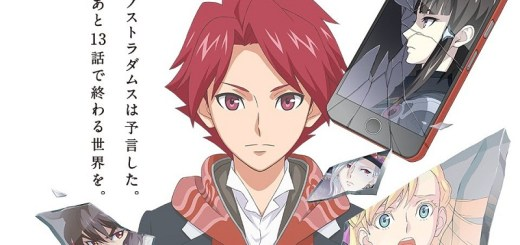 Monster Strike Anime Kieyuku Uchuu-hen Portada