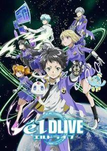 elDLIVE Anime Poster