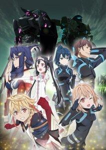 Egao no Daika Anime Poster