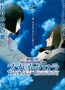 The Sky Crawlers Movie Poster