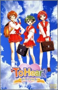 To Heart Anime Poster