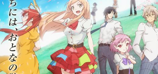 Otona no Bouguya-san (Rimen) Anime Portada