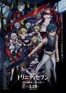 Trinity Seven Movie 2 Tenkuu Toshokan to Shinku no Maou Anime Poster