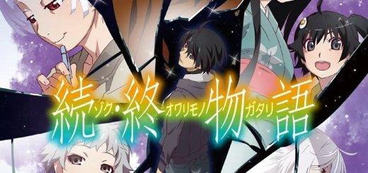 Zokuowarimonogatari Anime Portada