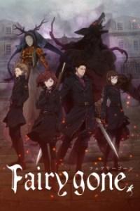 Fairy Gone MEGA Anime Poster