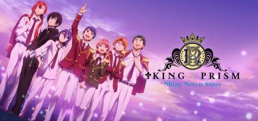 King of Prism Shiny Seven Stars MEGA Anime Portada