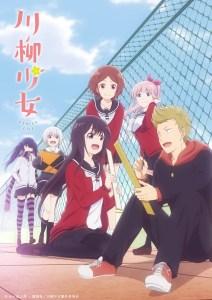 Senryuu Shoujo mega, Senryuu Shoujo mediafire, descargar Senryuu Shoujo, Senryuu Shoujo descargar