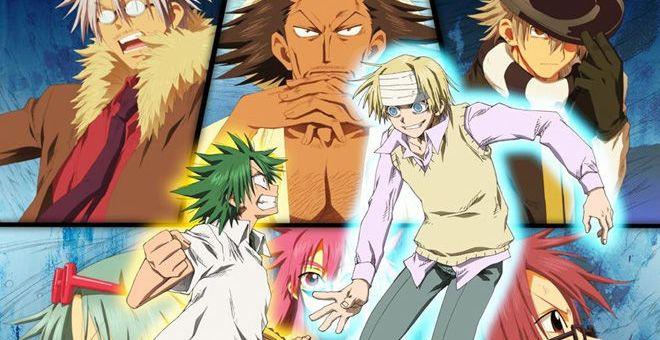 The Law of Ueki MEGA Anime Portada