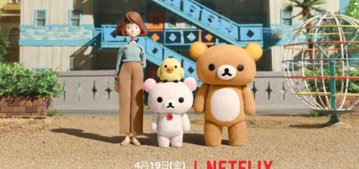 Rilakkuma to Kaoru-san MEGA, Rilakkuma to Kaoru-san MediaFire, Descargar Rilakkuma to Kaoru-san, Rilakkuma to Kaoru-san Descargar, Rilakkuma to Kaoru-san Netflix
