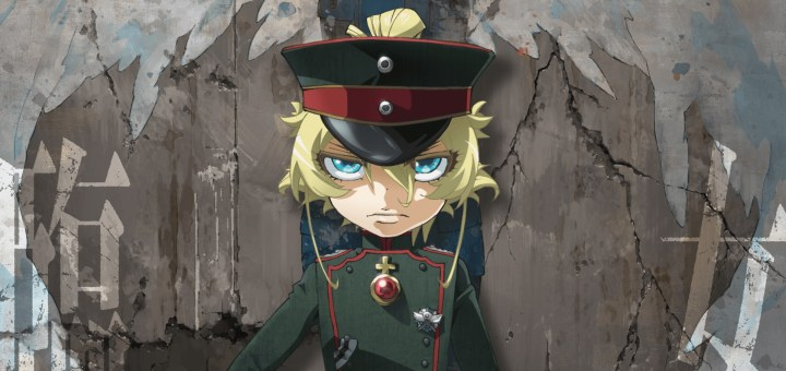 Descargar Youjo Senki Movie