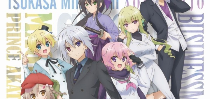 Descargar Choujin Koukousei-tachi wa Isekai demo Yoyuu de Ikinuku you desu MEGA MediaFire