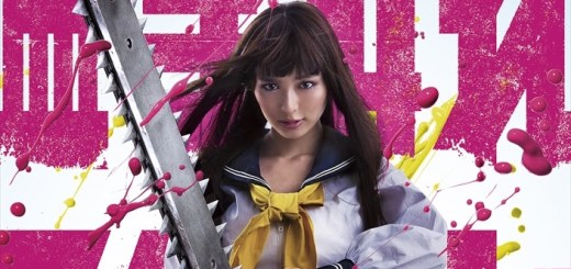 Descargar Bloody Chainsaw Girl Live Action MEGA MediaFire