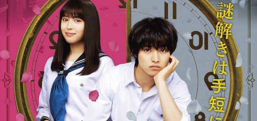 Descargar Hyouka Live Action MEGA MediaFire