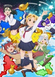 Yatogame-chan Kansatsu Nikki 2nd Season MEGA MediaFire