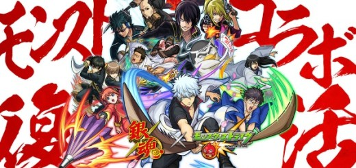 Gintama Monster Strike-hen Descargar