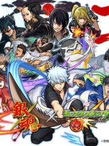 Gintama Monster Strike-hen MEGA MediaFire