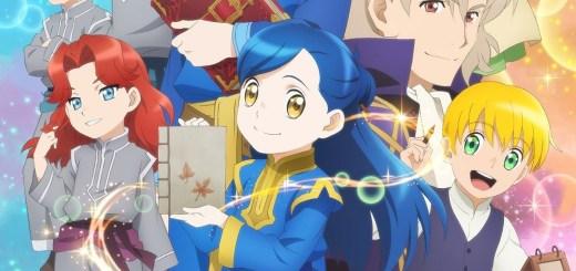 Honzuki no Gekokujou Shisho ni Naru Tame ni wa Shudan wo Erandeiraremasen 2nd Season MEGA MediaFire Descargar