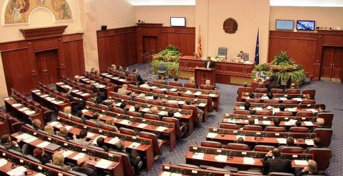 Σύσκεψη πολιτικών αρχηγών στα Σκόπια