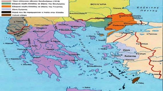 """Σειρήνες στο Αιγαίο: """"Διαφιλονικούμενα νησιά"""" βλέπει η Τουρκία"""