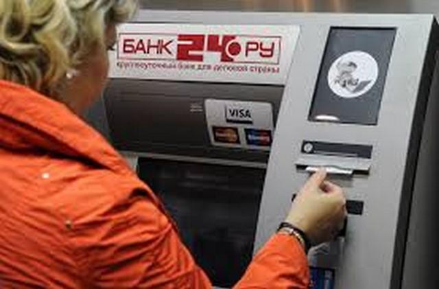 Τράπεζες: Έτοιμο το δίκτυο αντι-SWIFT της Ρωσίας, για ξέπλυμα χωρίς… κυρώσεις