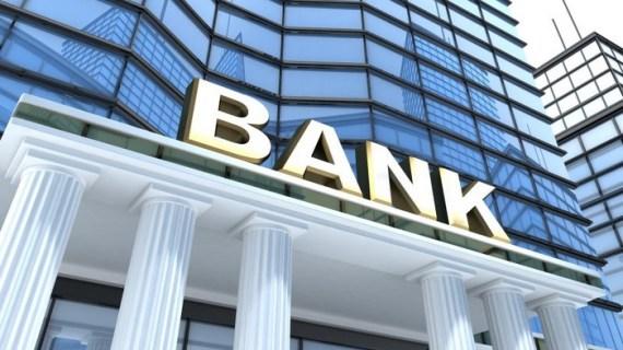 Σε fast track η Αναπτυξιακή Τράπεζα