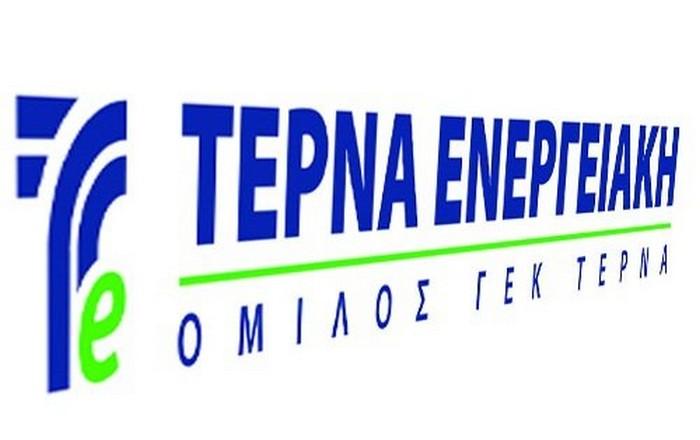 Τέρνα Ενεργειακή: Ομολογιακό 60 εκατ. με 3,85%