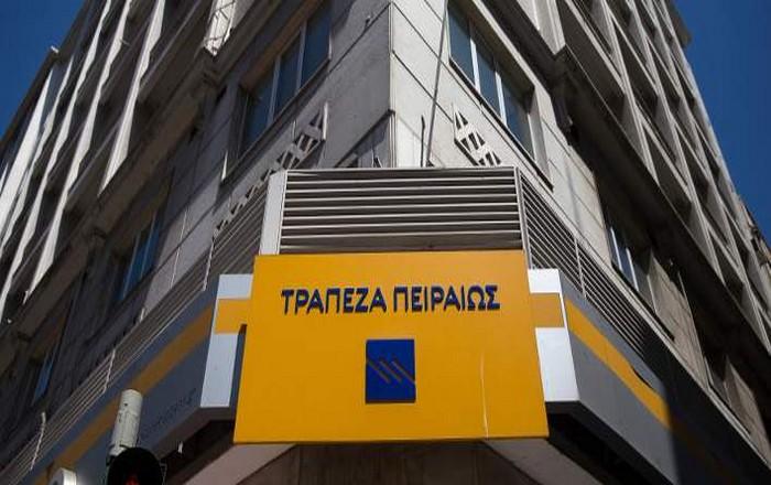 Σε τροχιά εξυγίανσης η Τράπεζας Πειραιώς, αυξήθηκαν τα λειτουργικά κέρδη