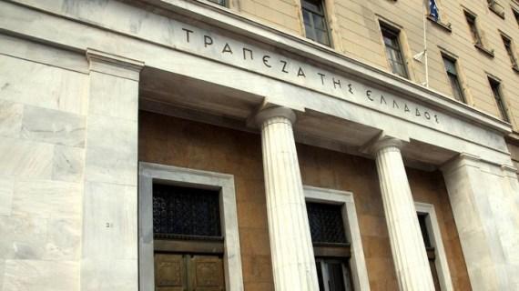 Αυξάνονται οι καταθέσεις, μειώνονται τα δάνεια στην Ελλάδα