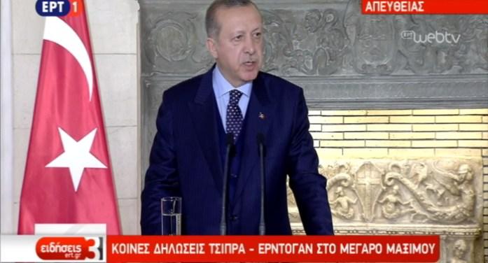 Δηλώσεις-έκπληξη από τον Ερντογάν: «Θέλουμε ειρήνη με την Ελλάδα»