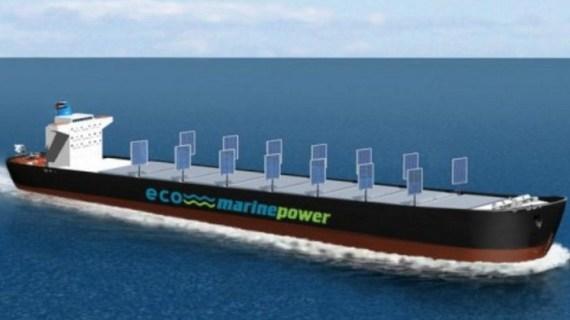 Το πρώτο συνέδριο για τον εξηλεκτρισμό της ναυτιλίας  στο ΚΠΣΙΝ