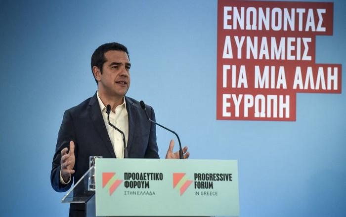 Ο οδικός χάρτης του Τσίπρα για τη συνάντηση Ευρωαριστεράς και Σοσιαλδημοκρατίας