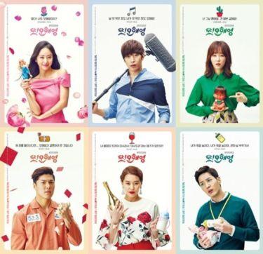 las-mejores-series-coreanas