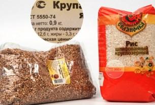 крупа,рис,900г,1 кг